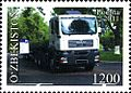 Stamps of Uzbekistan, 2011-44.jpg