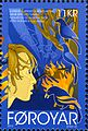 Stamps of the Faroe Islands-2012-21.jpg
