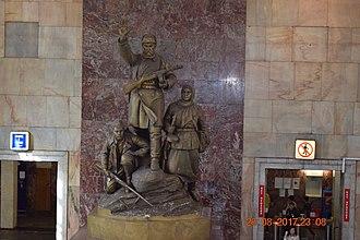 Partizanskaya (Moscow Metro) - Image: Statue at partisanskaya station