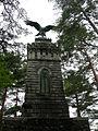 Statue of Shochu Sendai Miyagi DSCN5346 20080823.JPG