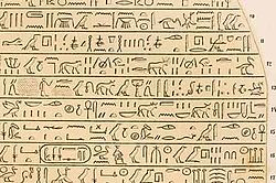 Part of the Stela of Nastasen mentioning (row 13) the Egyptian invader Kambasuten (most likely Khabash)[1]
