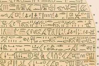 Khabash Egyptian pharaoh
