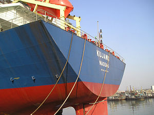 Transom (nautical) - Transom of a larger commercial vessel