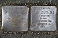 Stolperstein Duisburg 500 Altstadt Mainstraße 15 2 Stolpersteine K.jpg