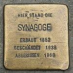 Stolperstein Synagoge Müllheim.jpg