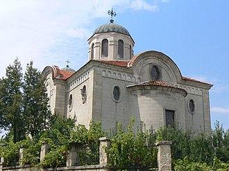 Strelcha - Church of St Archangel Michael in Strelcha.