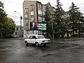 Sukhumi, street.jpg