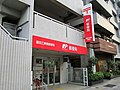 Sumida Kotobashi Post office.jpg