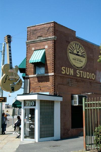 File:Sun Studio.jpg