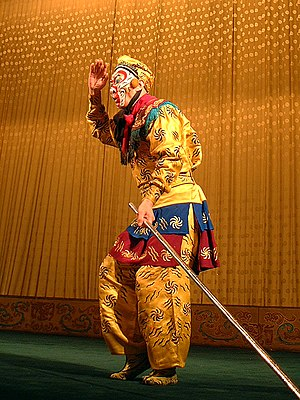 Sun Wukong - Depiction of the Forbidden Temple's Sun Wukong as depicted in a scene in a Beijing opera