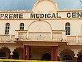 Supreme Medical Centre.png 1.jpg