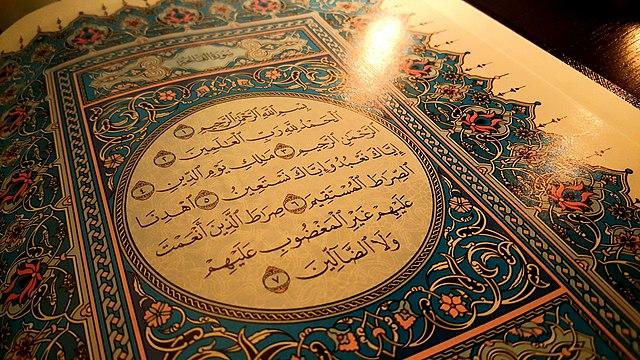 radd al mukhtar urdu pdf download