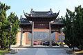 Suzhou Wenmiao 2015.04.23 16-02-20.jpg