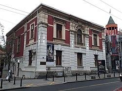 Ulica Svetogorska Beograd Vikipediјa Slobodna Enciklopediјa