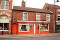 Sweet Shop - geograph.org.uk - 915977.jpg