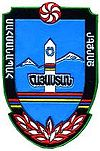 Symbol of Armenian Border Guard.jpg