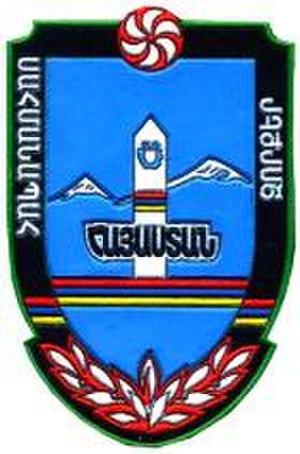 Nagorno-Karabakh conflict - Image: Symbol of Armenian Border Guard