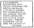 Syria Palestine inscription in De itinere suo Constantinopolitano.png