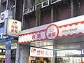 TSC Million Taipei Xinsheng 2nd Store 20140807.jpg