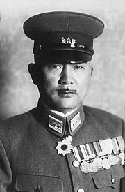 Teniente General Tadamichi Kuribayashi, dirigió la defensa de Iwo Jima.