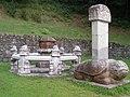 Taejo's Umbilical cord tomb.JPG