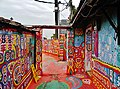Taichung Rainbow Village 28.jpg