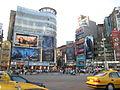 Taipei City (2660166613).jpg