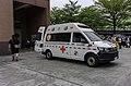 Taipei City Fire Department AXD-1587 at CWT57 20210328a.jpg