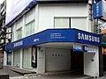 Taipei Ximen Service Center, Samsung Electronics Taiwan 20171111.jpg