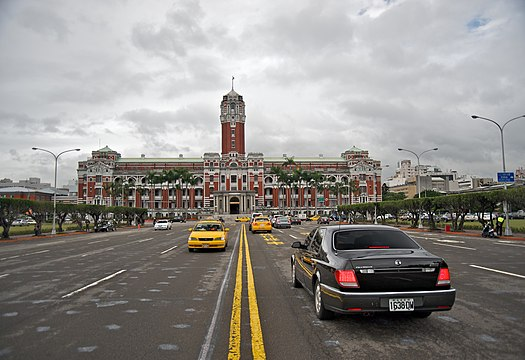 Presidential Office Building from Ketagalan Boulevard