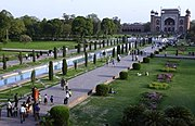 Garden of the Taj Mahal incorporates water, pathways, and a geometric design typical of a paradise garden.