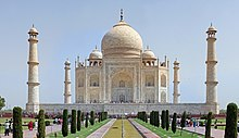 Site#252: The Taj Mahal, an example of world heritage site