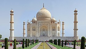 Taj Mahal wonders of the world