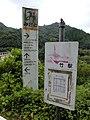Take Station Busstop.jpg