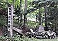 TakeoArishima death place.jpg