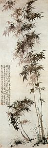 Tao-chi - Bamboos in the wind.jpg
