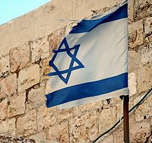 Tattered Israeli flag in Jerusalem by David Shankbone.jpg