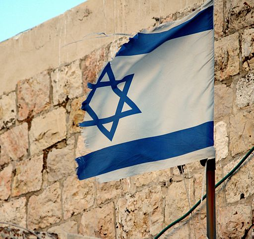 Tattered Israeli flag in Jerusalem by David Shankbone