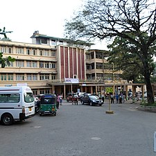 Teaching Hospital Kandy.JPG