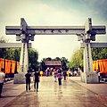 Temple of Huangdi in Xinzheng, Henan.jpg