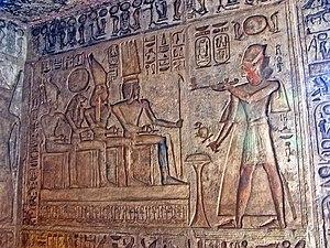 Wadi es-Sebua - Relief of Ramesses II presenting an offering to the gods at Wadi es-Sebua