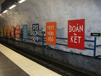 Tensta metro station - Image: Tensta T
