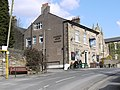 The Andrew Arms - geograph.org.uk - 1748846.jpg