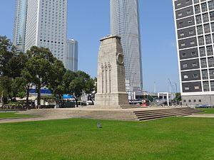 The Cenotaph (Hong Kong) - The Cenotaph