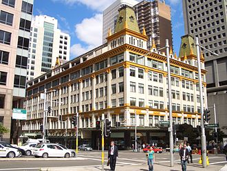 Liverpool Street, Sydney - Image: The Downing Centre
