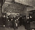 The Lost City (1920) - Colonial Theater, Springfield, Illinois.jpg
