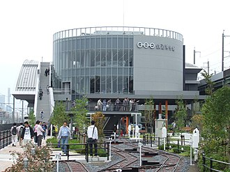 Railway Museum (Saitama) - Image: The Railway Museum Park Zone 20071014 (1)