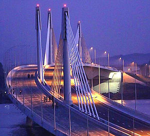Shah Amanat Bridge - Image: The Shah Amanat Bridge Picture of 3rd KB