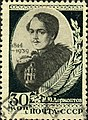 The Soviet Union 1939 CPA 715 stamp (Mikhail Lermontov in 1838) cancelled.jpg