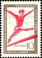 The Soviet Union 1970 CPA 3870 stamp (Gymnastics, Ljubljana, SR Slovenia, SFR Yugoslavia).jpg